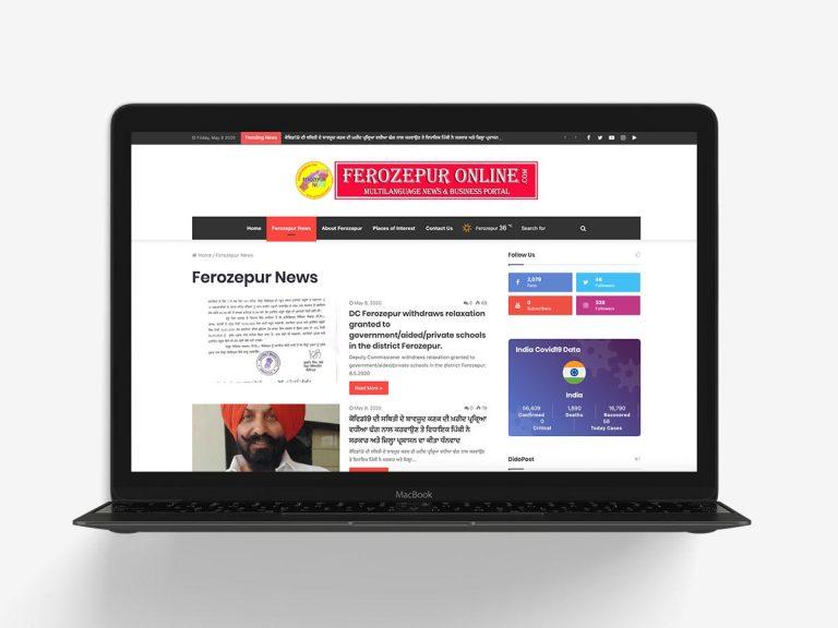 Ferozepur Online News